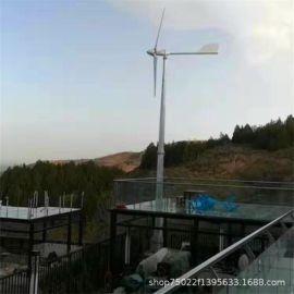 日常家庭用电小功率风力发电机微型发电系统整套风力发电机设备