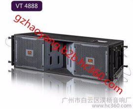 供應JBL款 VT4888(釹磁喇叭)線陣音響 舞臺音箱  雙12寸線陣音箱演出設備