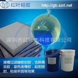 高效液槽膠藍色液槽果凍膠