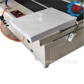 全自动书本杂志塑封机 档案袋套膜包装机 热收缩包装机 套膜机