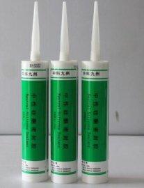 中性硅酮密封胶(GD401)