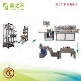 纸吸管机纸吸管机无纸屑自动纸吸管机械设备