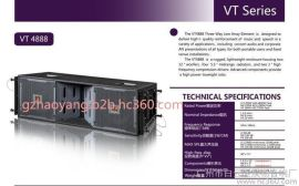 供应JBL款  JBL款 VT线阵音箱   演出音箱  VT4888线阵音箱