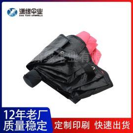 女性遮阳伞、黑胶防紫外线折叠伞、遇水开花太阳伞