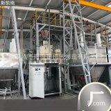 双料斗塑料颗粒真空自动加料机  真空干粉上料机