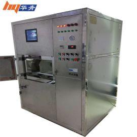 电加热不锈钢反应釜,化工厂非导热油加热微波反应釜,快速升温