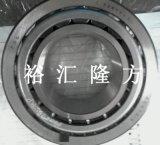 高清實拍 FAG Z-528983.01 圓錐滾子軸承 Z-528983 正品 528983
