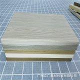 厂家加工定制工程外墙装饰材料木纹铝单板幕墙