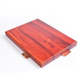 木纹铝单板厂家现货热转印橡氟碳铝单板幕墙