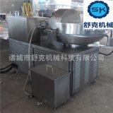 香肠生产设备 中小型斩拌机哪家好 香肠肉丸高速斩拌机生产厂家