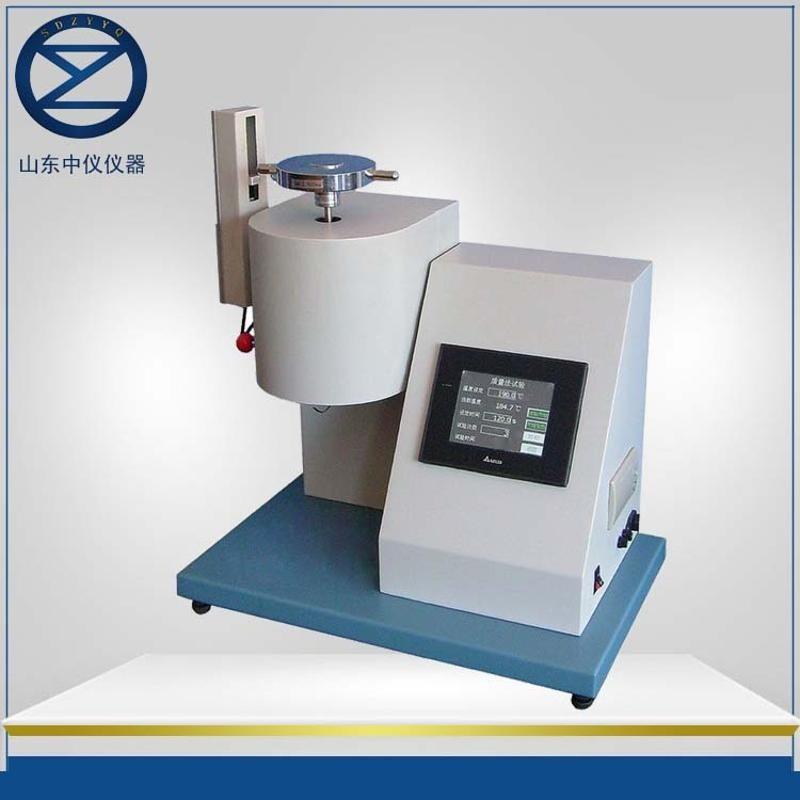 熔融指數儀 熔體流動速率儀 熔體流動速率測試儀