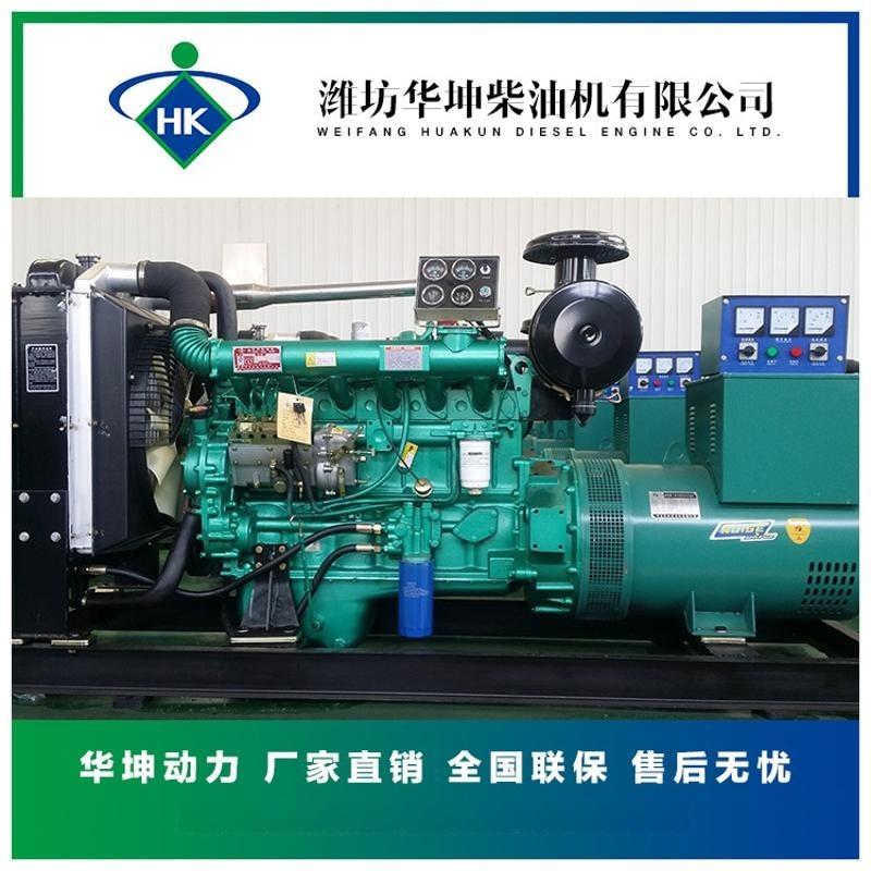 濰坊華坤供應工地工廠醫院用150kw柴油發電機組純銅電機380v電壓