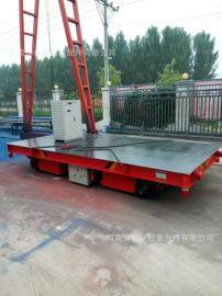 厂家订做电动地平车5吨10吨 蓄电池电动平车