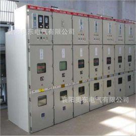 KYN28高压开关柜 高压开关运行柜