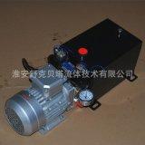 380V0.75KW-12L-1組雙作用電磁閥-3.0排量系列液壓動力單元