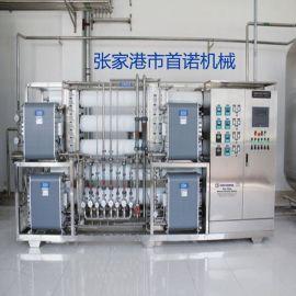 厂价直销水处理设备 过滤设备 过滤装置 水处理设备厂设备