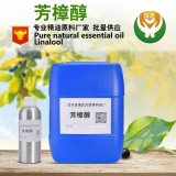 植物單體香料油含量98%芳樟醇78-70-6