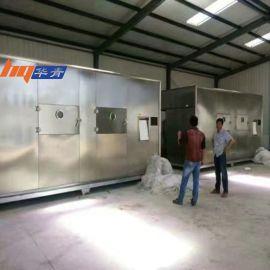 广西桂林大型工业微波炉厂家供应华青品牌30千瓦微波真空干燥设备