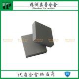 YG8硬质合金板材定做 钨钢合金板材