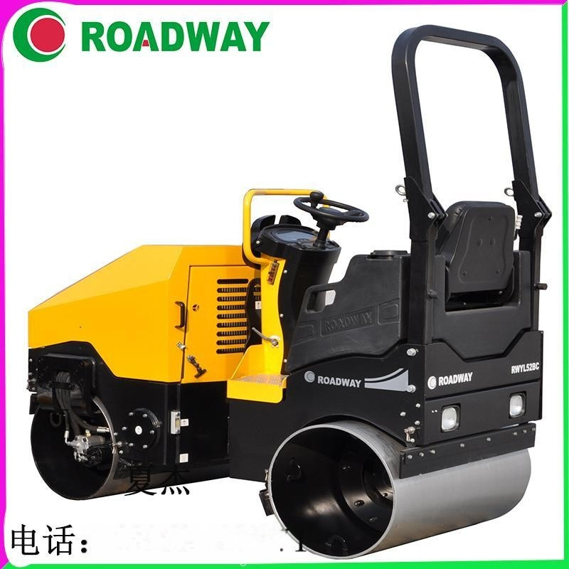 ROADWAY壓路機小型駕駛式手扶式壓路機廠家供應液壓光輪振動壓路機RWYL52C五年免費維修養護東營市