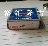 高清实拍 NSK B23-9DDU28ACG60** 深沟球轴承 B23-9DU28A 原装