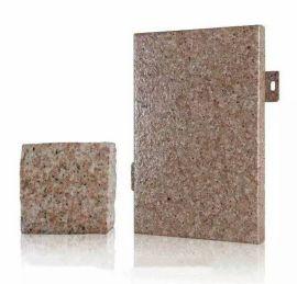 厂家定做石纹铝单板2.5mm珠三角江门中山包安装