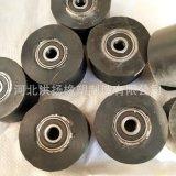 生產定製 軸承包膠滑輪 耐磨軸承包膠輪 軸承包膠滾輪定製