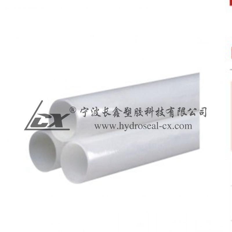 PVDF管材,聚偏氟乙烯管材,PVDF管道
