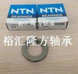 NTN HR0408 滚针轴承 HR 0408 NU 汽车轴承 19YM3206VH
