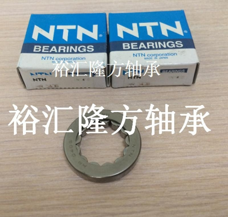 NTN HR0408 滾針軸承 HR 0408 NU 汽車軸承 19YM3206VH