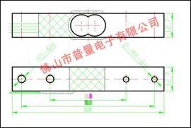 WPL611平行梁式称重傳感器 厨房秤傳感器 吊钩秤傳感器