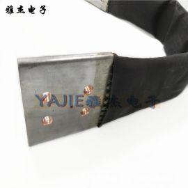 工业电器开关铜线软连接 铜导电带 幕墙防雷铜索 铜编织带软连接