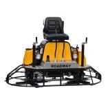路得威經濟型混凝土抹光機廠家直銷RWMG236A