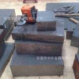 DAC10热作模具钢高耐  热压铸模具钢