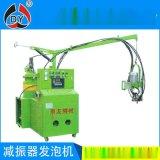 厂家供应 高压空气型减振器发泡机 质量可靠