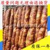 供应腊肠烟熏炉 全自动香肠熏烤箱 肉制品加工设备 誉品食品机械