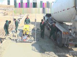 激光扫描混凝土整平机 中小型工程机械厂家供应