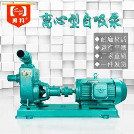 4TC-25农用灌溉水泵家用增压泵全自动自吸泵厂家
