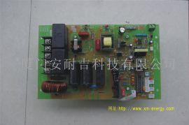 2.5kw电磁加热主板(enj-7)