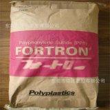 PPS 雪佛龍菲利普斯 R-4-230NA 高強度 增強級 阻燃級