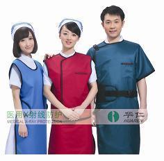 华仁牌X射线防护服 铅衣