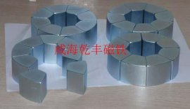 异形扇形弧形强力钕铁硼磁铁