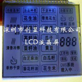 榨油機LCD屏 控制板LCD液晶屏 家電LCD液晶顯示屏