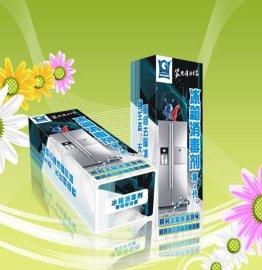 冰箱消毒剂,冰箱异味专用清洗剂,冰箱清洗