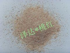黑色彩砂,上海真石漆彩砂,上海环氧地坪彩砂