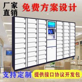 智能文件交换柜36门人脸识别文件柜智能文件流转柜