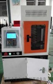 机械式弹簧疲劳试验机|弹簧疲劳性能