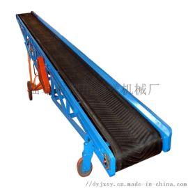 可升降水泥袋皮带机 固定式挡边输送机qc
