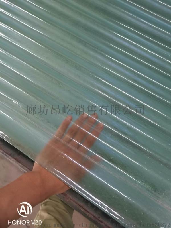 厂家直销阳光板透明平板波浪板