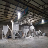 建筑砂浆用预糊化淀粉  变性淀粉加工设备